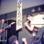19850721~24さわだバンド栄高祭開会式演奏01